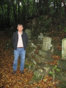 Maihara Cemetery