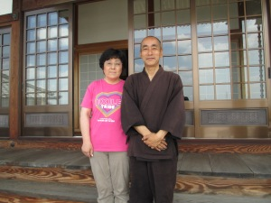 Yokoyama Sensei and His Wife