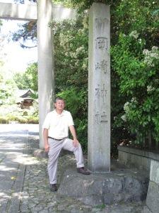 Okazaki Jinja