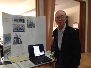 Harold Hiyashi