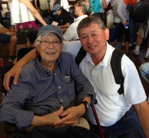 Terumi and Ted Okazaki